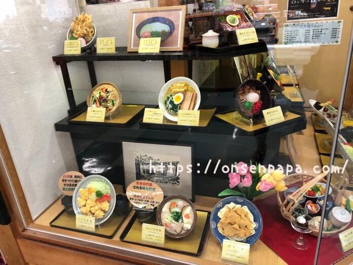原尻の滝 レストラン ランチ ブログ IMG 2846