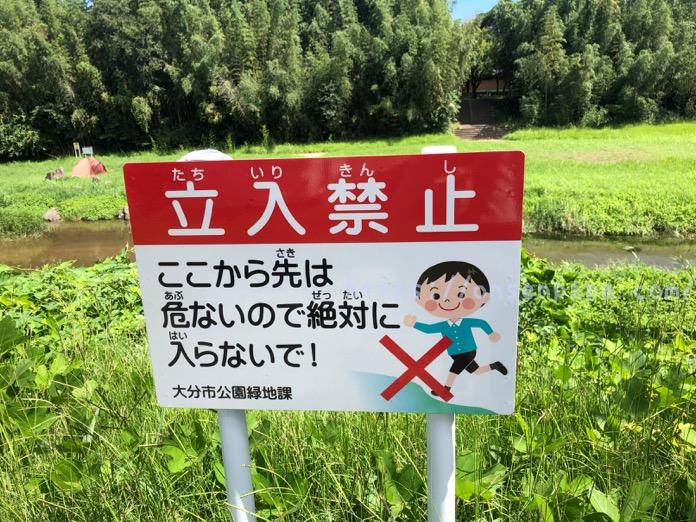 七瀬川自然公園 3歳 子連れ  IMG 5072