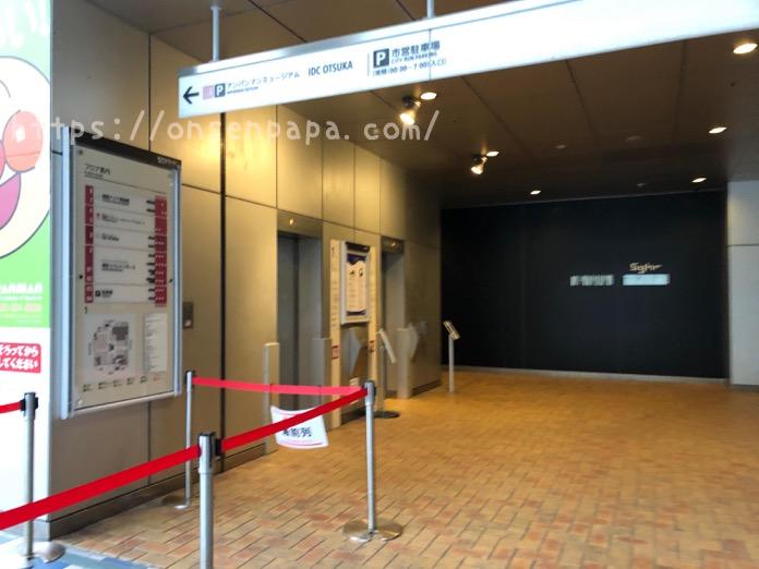 福岡  アンパンマンミュージアム エレベーター    IMG 9125