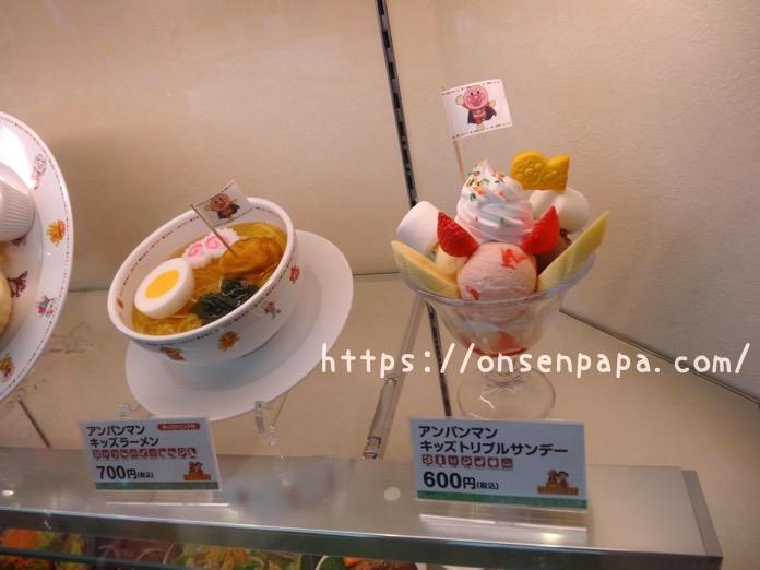 福岡 アンパンマンミュージアム 食事 DSC04026
