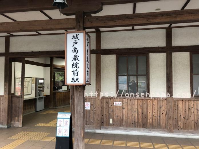 福岡 南蔵院 宝くじ IMG 3131