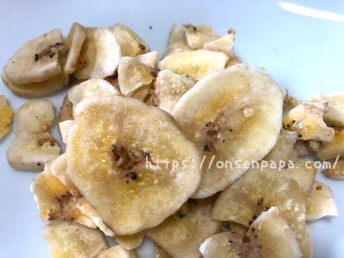 カルディ バナナチップス 違い  IMG 7852