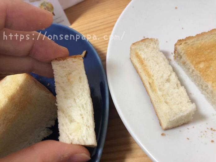 生食パン 普通の食パン 違い  IMG 0991