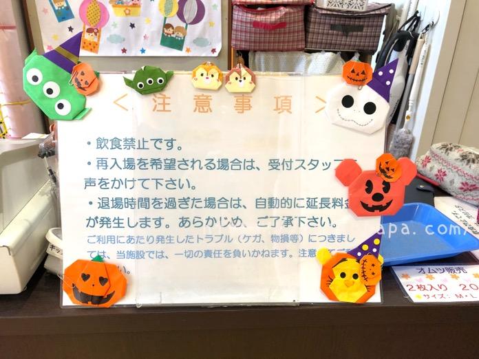 杉乃井ホテル キッズランド IMG 0126