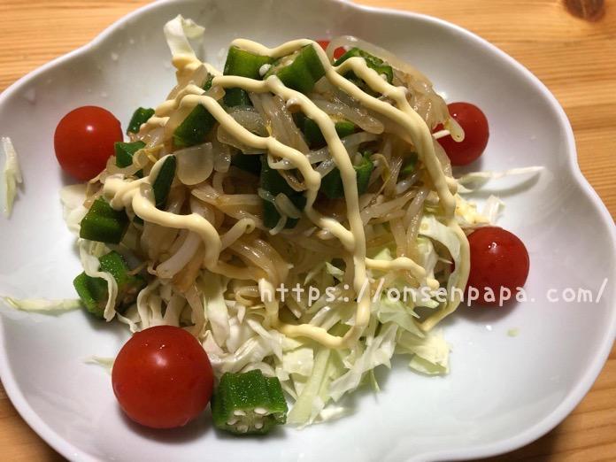 キャベツダイエット レシピ IMG 2661